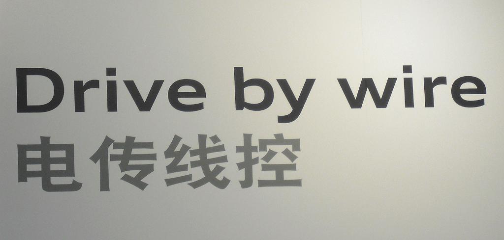 Alles klar? Wörtlich übersetzt bedeutet Drive by wire