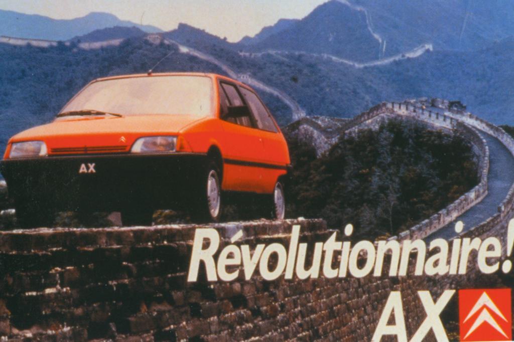 Der Citroen AX war zu seiner Zeit wirklich revolutionär