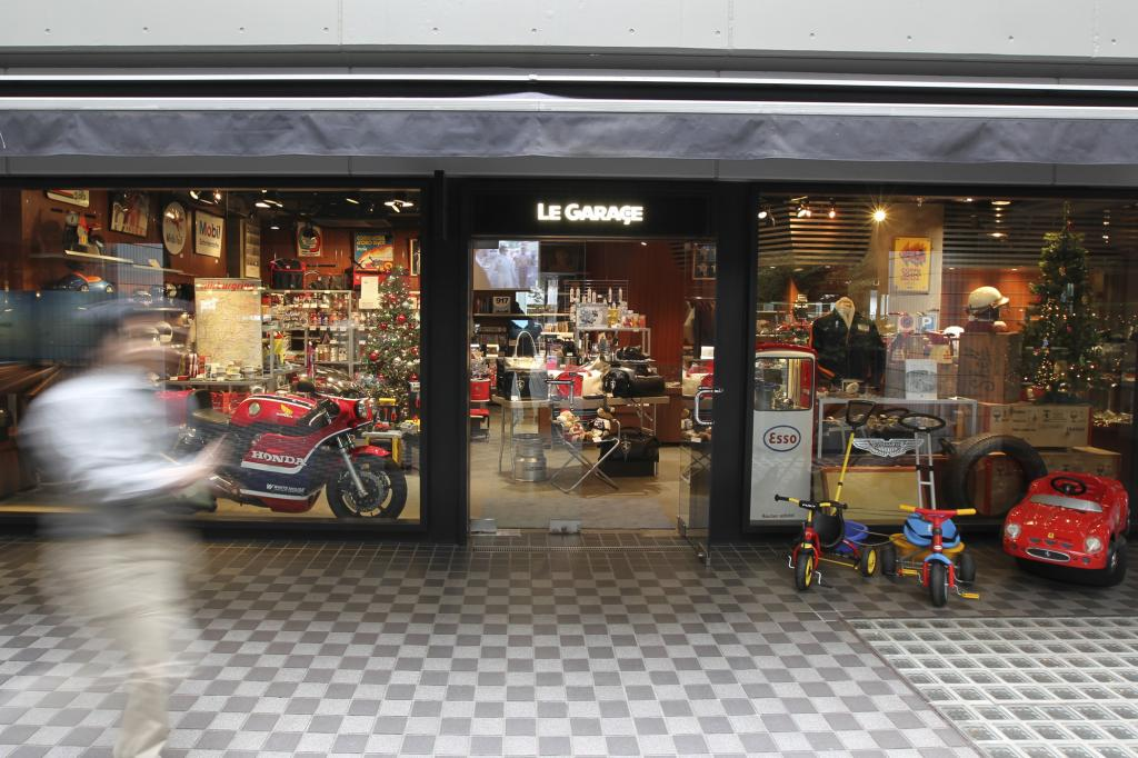 Panorama: Le Garage - PS-Boutique im Herzen Tokios