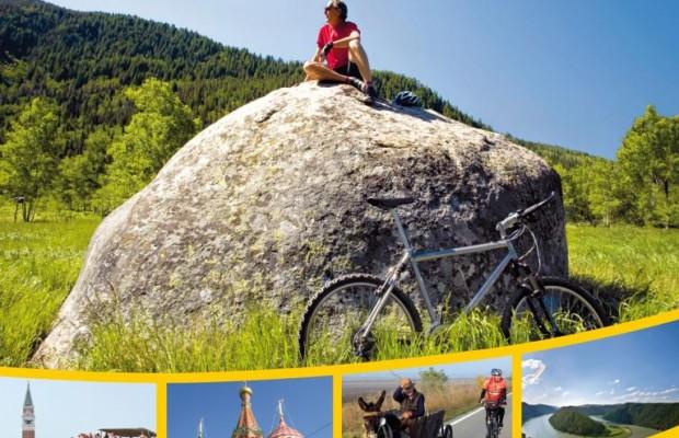 Radreisekatalog 2012 - online und auf Papier