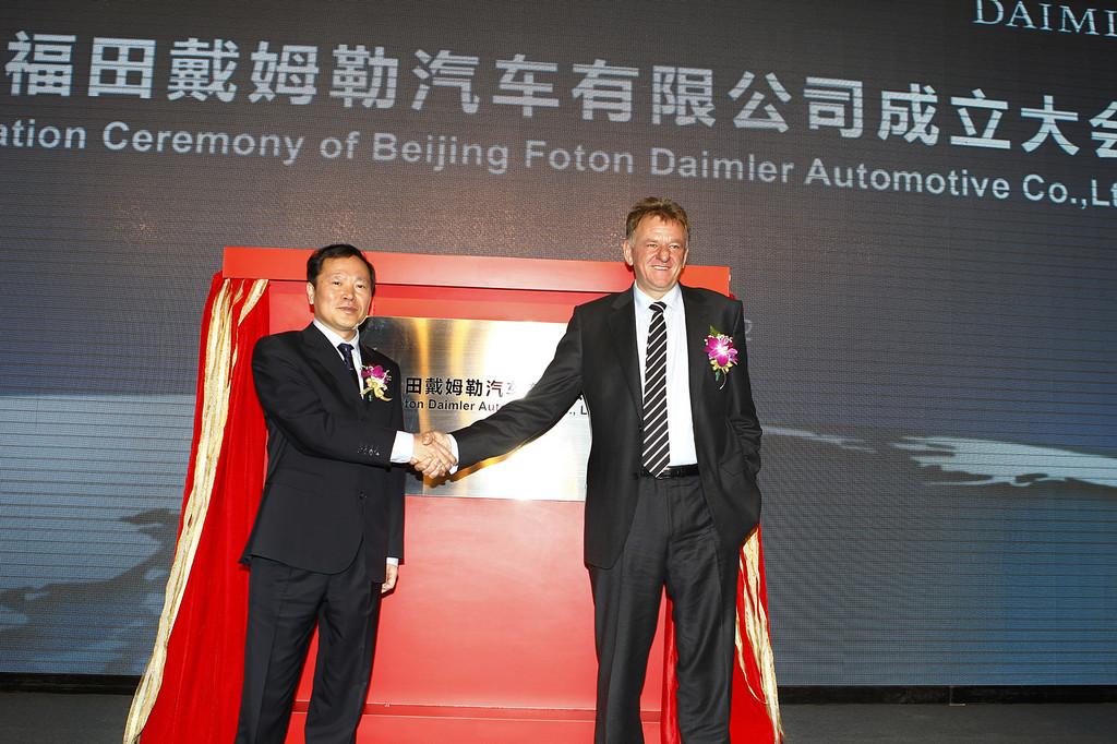 Daimler startet Joint Venture mit Foton