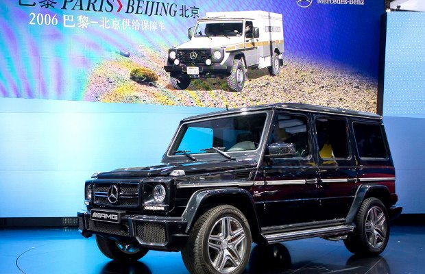 Fels in der Brandung: Mercedes kündigt aufgewertete G-Klasse noch für Juni an
