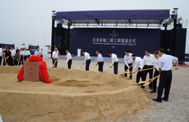 Grundsteinlegung für Mercedes-Benz-Kompaktwagenproduktion in China