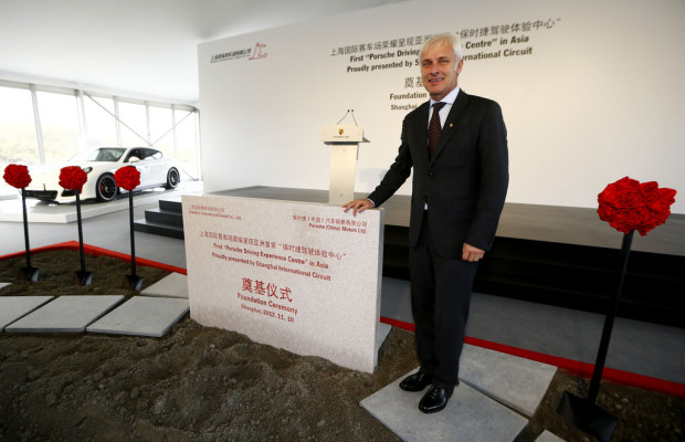Porsche baut Fahrsicherheitszentrum in China