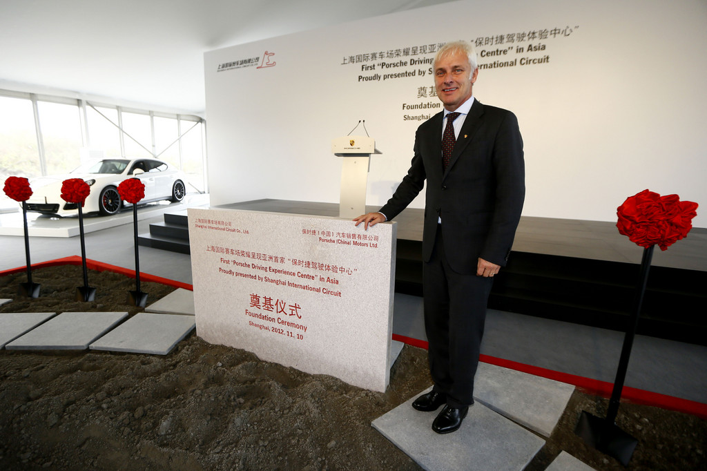 Porsche baut Fahrsicherheitszentrum in China