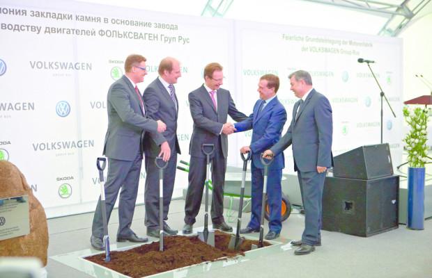 Volkswagen legt Grundstein für Motorenwerk in Russland