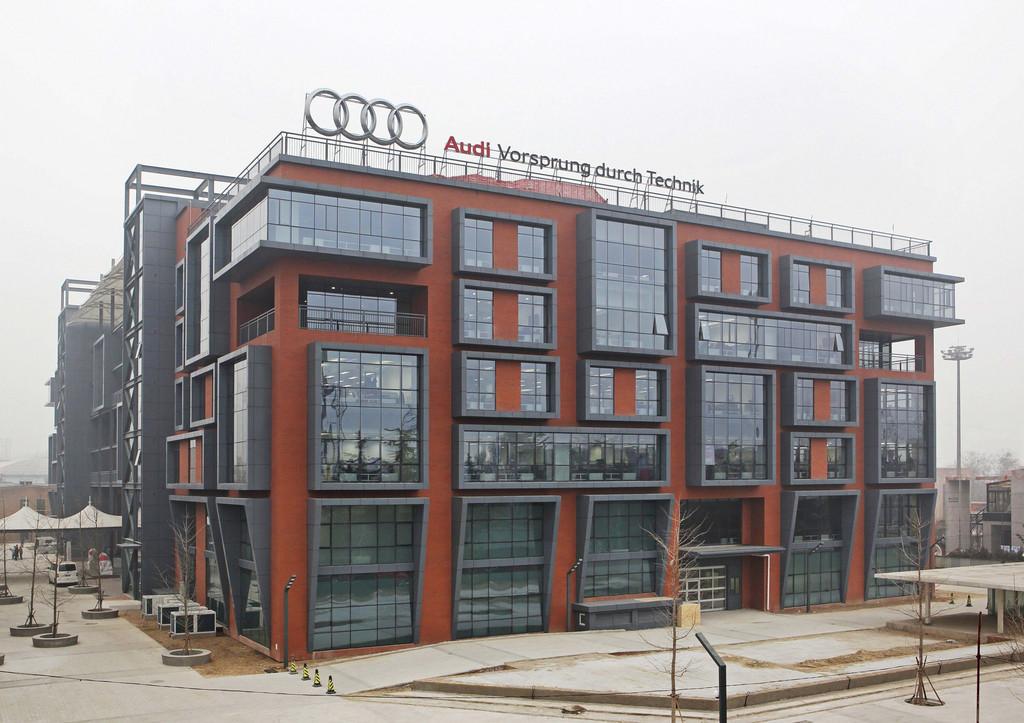 Audi eröffnet Forschungs- und Entwicklungszentrum in China
