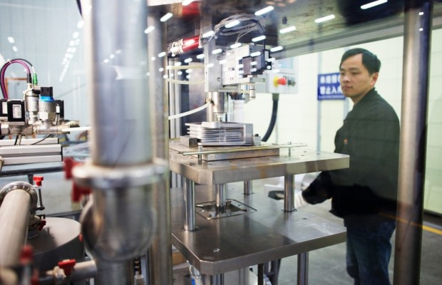 Conti Tech eröffnet Forschungs- und Entwicklungszentrum in China