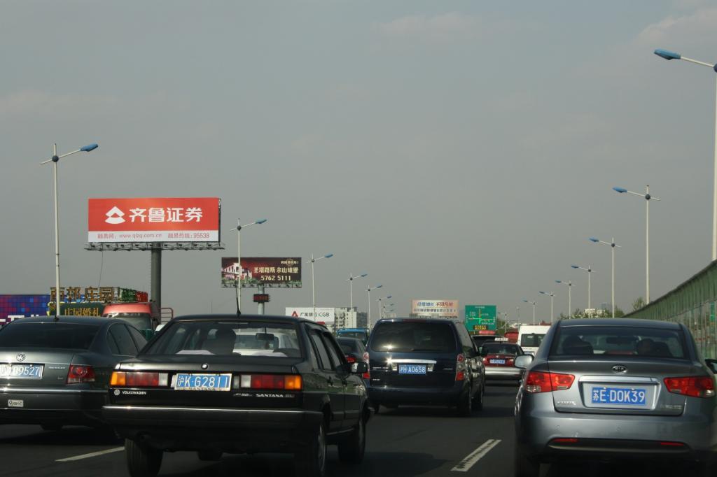 Elektromobilität in China - Mehr Förderung gegen dicke Luft