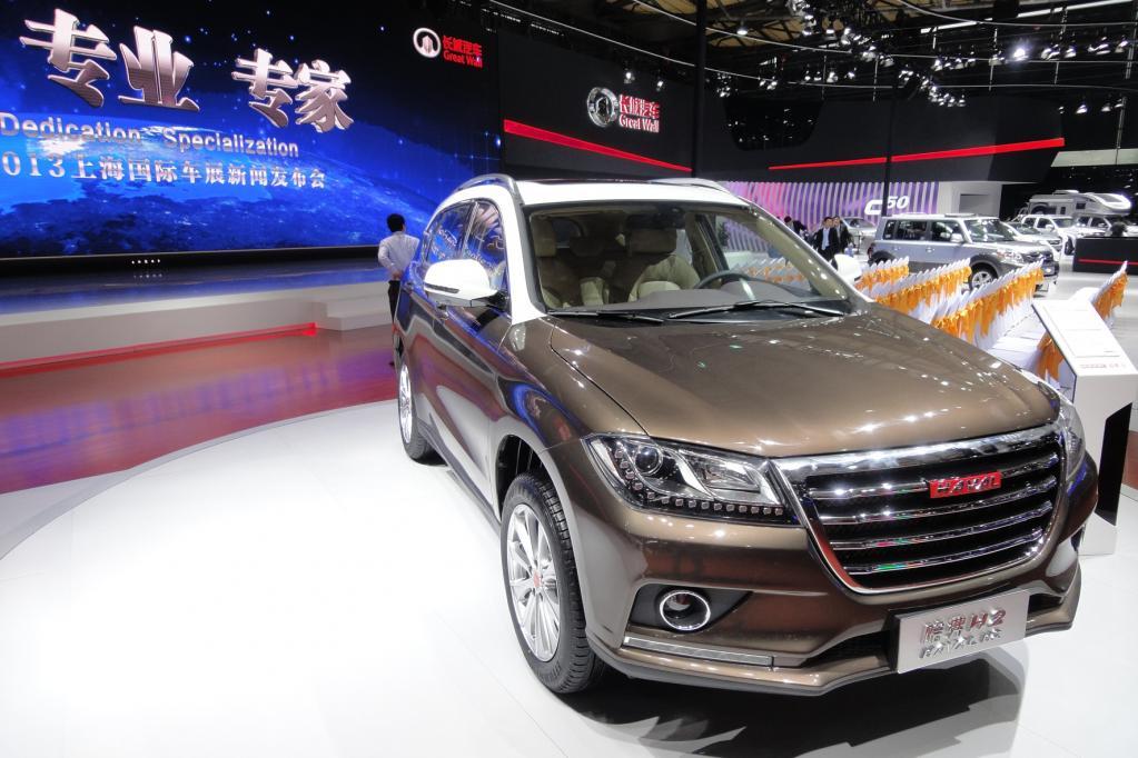Shanghai Auto Show: China-Böller werden bunter