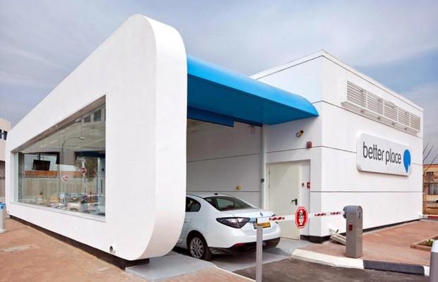Better Place - Renault stellt den Saft ab