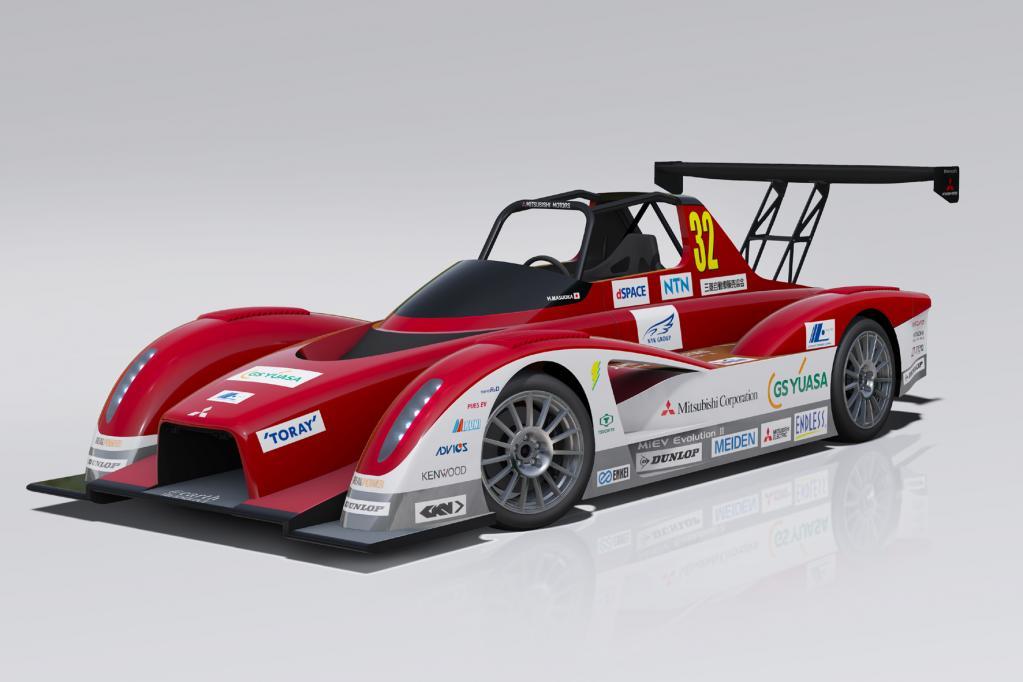 Mitsubishi - Elektrisch zum Gipfel