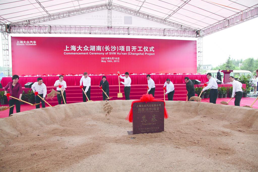 Volkswagen baut neues Werk in Changsha