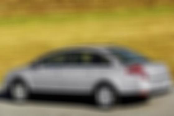 Bilderrätsel: Welches Auto wurde hier unscharf abgelichtet?