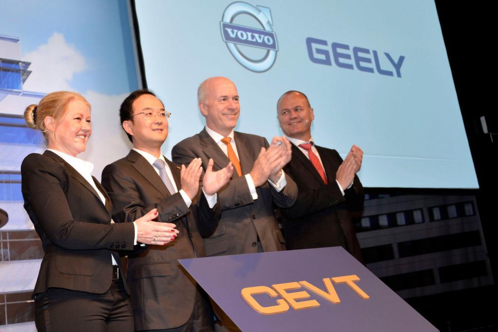 Forschungs- und Entwicklungszentrum von Geely und Volvo