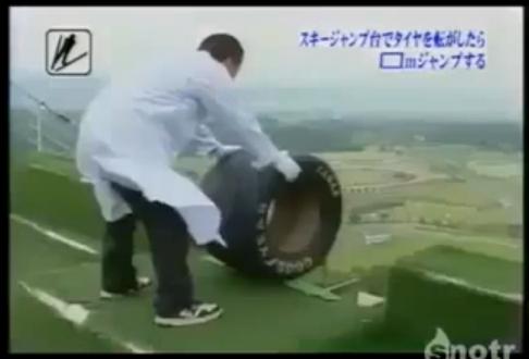 Reifentest auf Japanisch