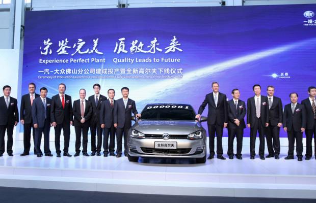 VW-Konzern eröffnet Fahrzeugwerk in Südchina