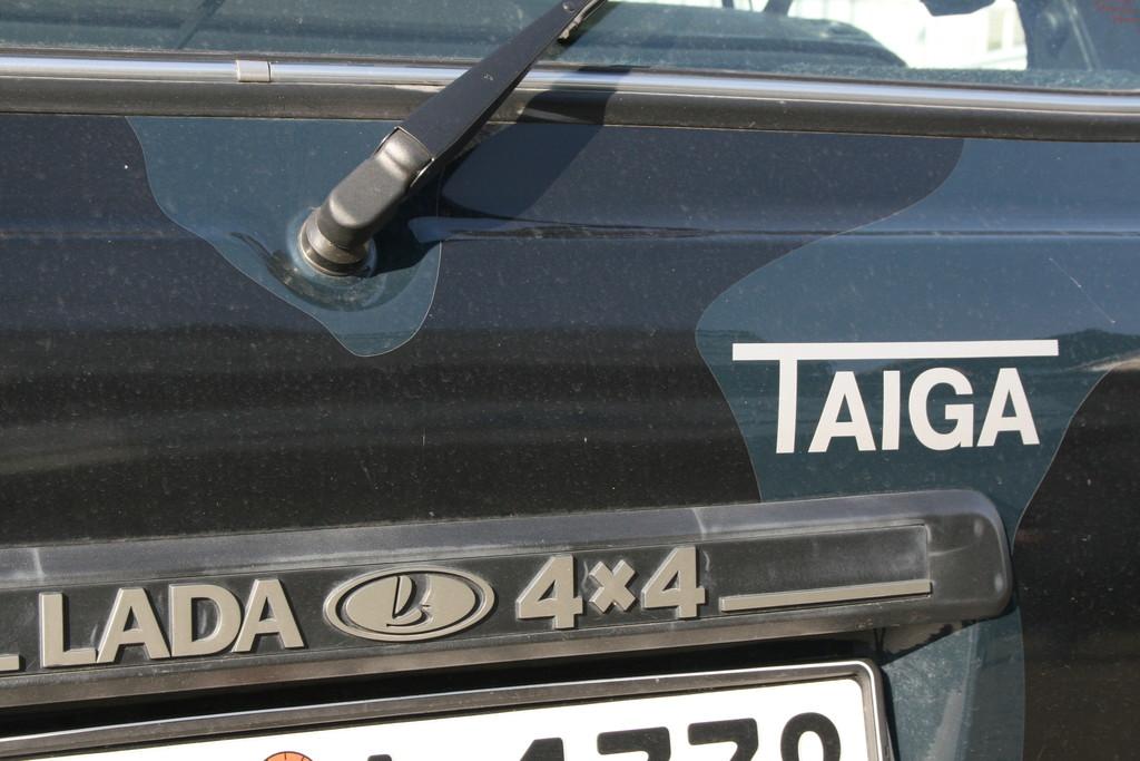 Lada Taiga: Deutscher Importeur tritt als Hersteller auf