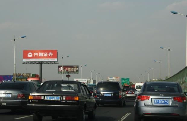 Luftverschmutzung in China - Pekings Autos dürfen nur noch abwechselnd stinken