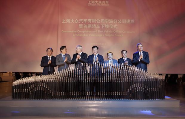 Volkswagen eröffnet Werk in China