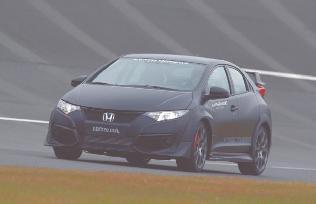 Honda feilt am Civic Type R