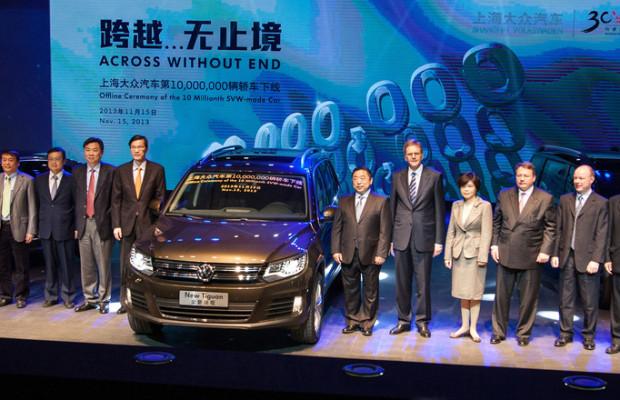Shanghai Volkswagen stellte zehn Millionen Fahrzeuge auf die Räder
