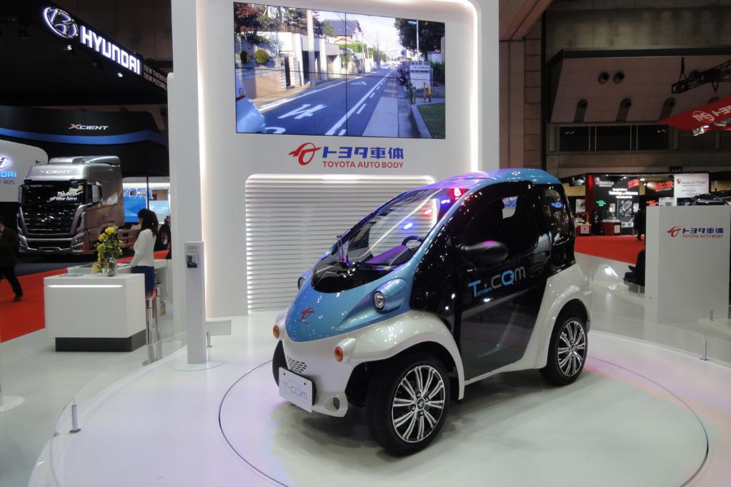 Tokyo Motorshow: Der Stoff aus dem die Träume sind