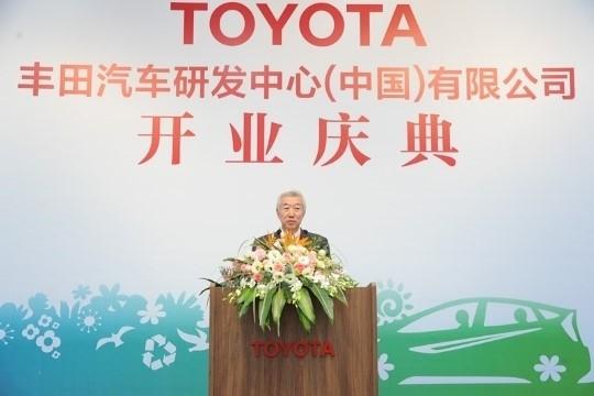 Toyota weiht in China 2,34 Millionen Quadratmeter ein