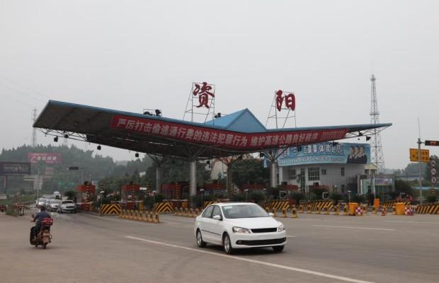 Internationale Studie zu Verkehrsstress - Chinesen sind die coolsten