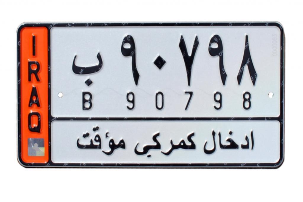 Kennzeichen aus dem Irak.