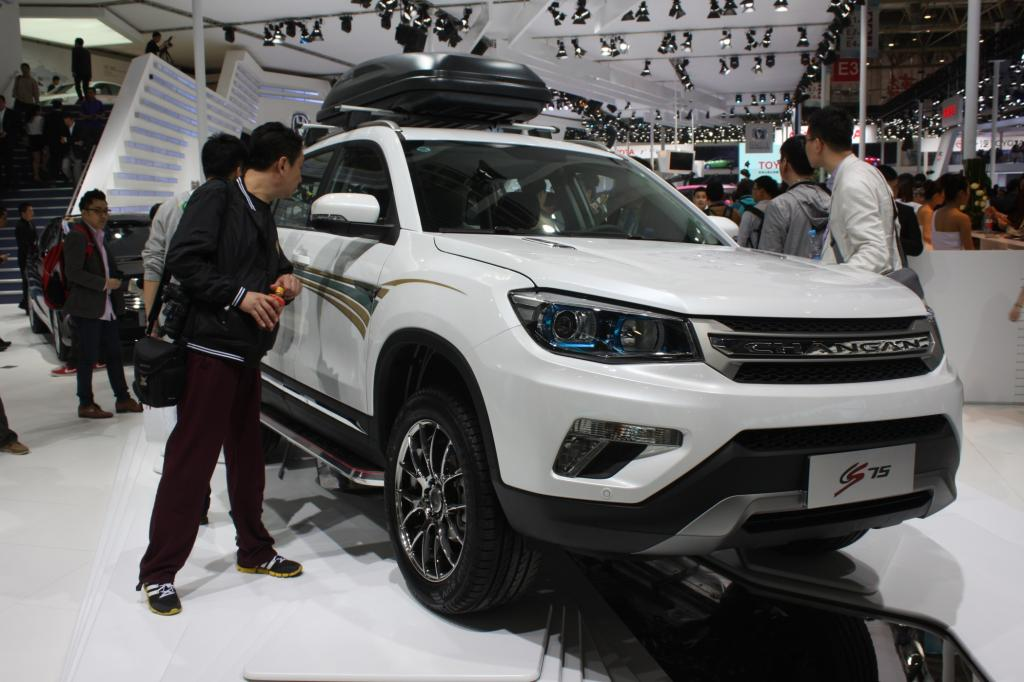 Changan CS 75 - 4,64 Meter langes SUV mit Zweiliter-Motor