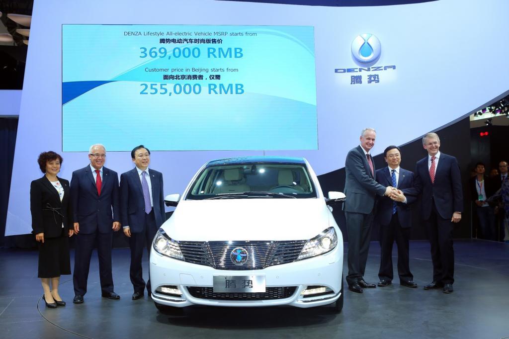"""Der geräumige Fünfsitzer Denza mit dem 460-Liter-Kofferraum ist der Öko-Star der """"Auto China""""."""