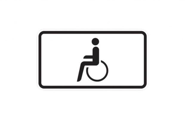 Parken mit Behindertenausweis - Falsche Nutzung ist Ordnungswidrigkeit