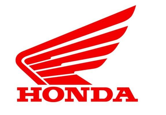 Logo der Honda Motorräder - Bild: Honda