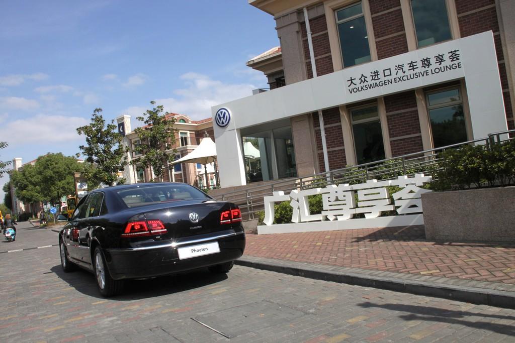 Volkswagen Phaeton: In China auf Erfolgskurs