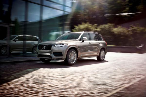 Volvo: Vorhang auf für den XC90