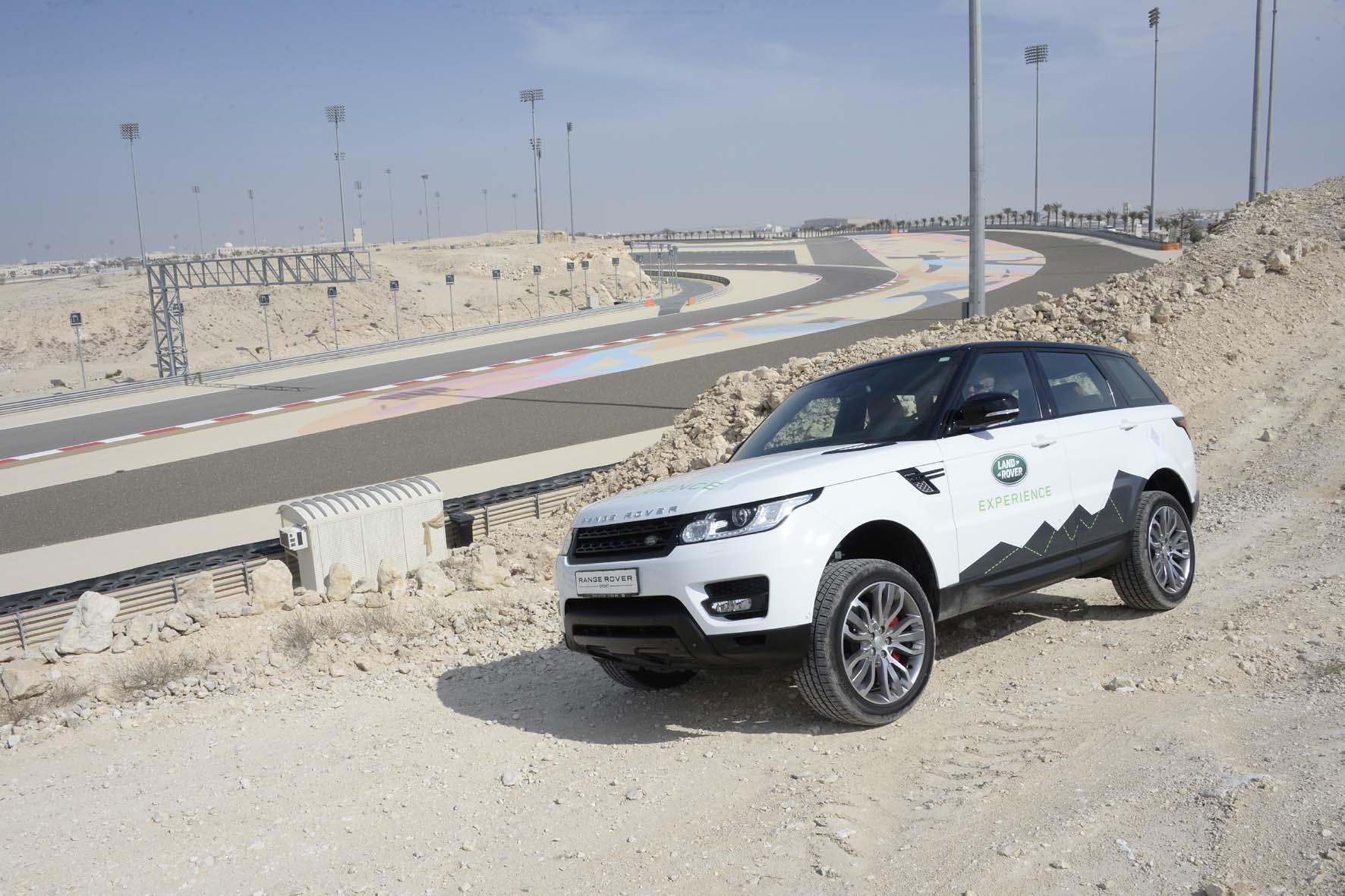 Land Rover: