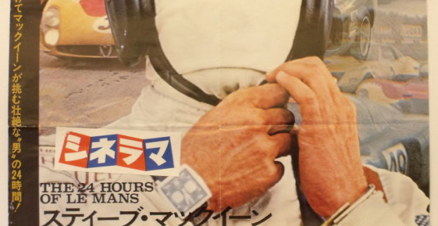 "Filmplakat zu ""Le Mans"" (1971)"
